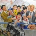 Thumbnail for post: 2011: the year of North Korean art?