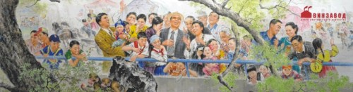 DPRK art at Winsavod