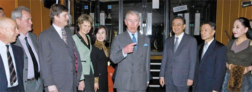 HRH Prince Charles at the premiere of Arch of Enlightment