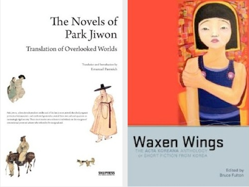 Two welcome new publications of Korean literature in translation