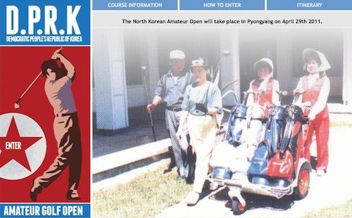 North Korean Amateur Open