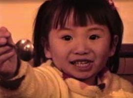 Sona, aged 3