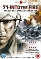 Thumbnail for post: DVD release: 71 Into the Fire