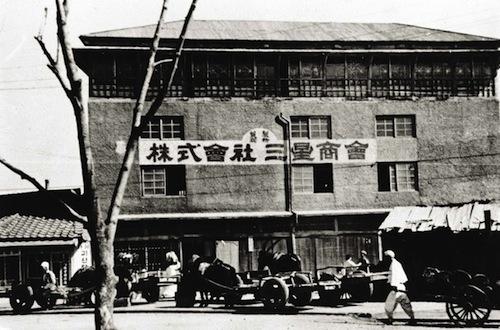 The original office building of Samsun Sanghoe in Daegu