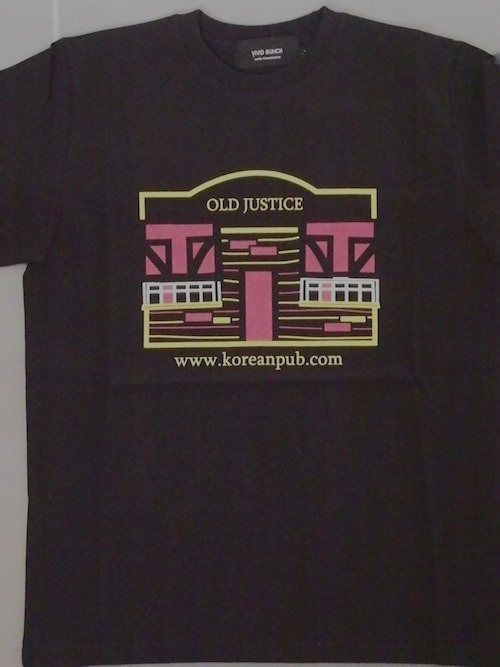 Old Justice T-shirt