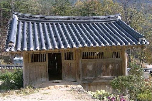 Haewooso