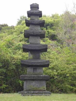 A stone pagoda in Jeju Stone Park
