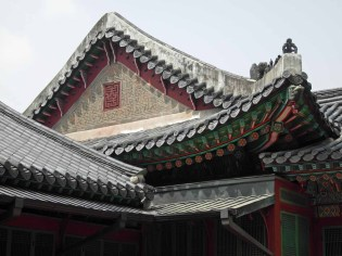 Changdeokgung roofscapes