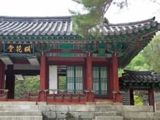 The Buyongji pond: the Yeonghwadang pavilion