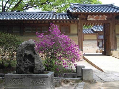 Stone outside the Yeongyeongdang