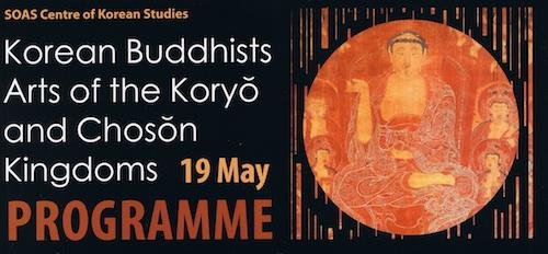 SOAS Buddhist Arts flyer