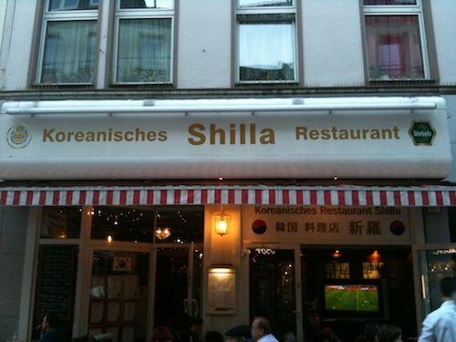 The Shilla Restaurant in Berger Straße, Düsseldorf