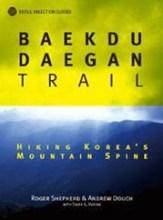 Baekdu Daegan Trail