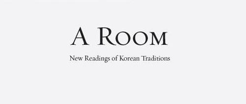 Room - banner