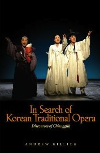 In search of Korean traditional opera