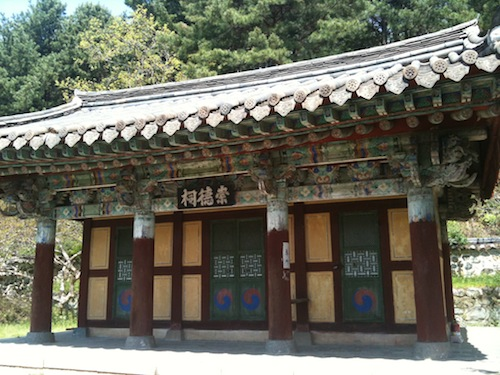 The shrine to Nammyung Cho Shik at the rear of the Deokcheon Seowon