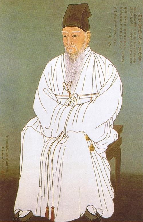 Nammyeong Cho Shik's funeral portrait