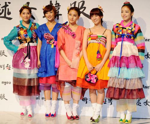 Kara in hanbok