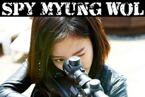 Han Ye-seul as Spy Myeong-wol