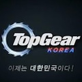 Thumbnail for post: British TV Show Top Gear comes to Korea