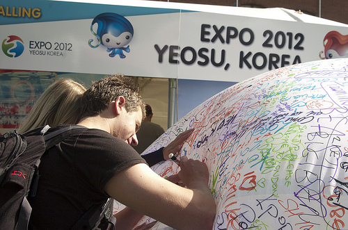 The Yeosu beach ball
