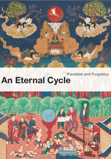 An Eternal Cycle - poster