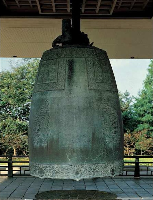 Sacred Bell of King Seongdeok, 771 AD, H 365.8cm