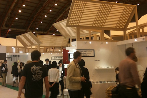 The Korea Design Pavilion at 100% Design London