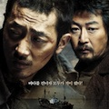 Thumbnail for post: Festival Film Review: Blood, Sweat, Tears and Laughter – 'Yellow Sea' has it all