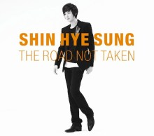 Shin Hye Sung – The Road Not Taken