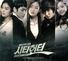 City Hunter OST Part 2