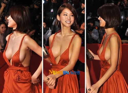 Oh In-hye's notorious appearance at the Busan International Film Festival