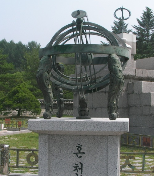 Model of armillary sphere (Honcheonui, 혼천의) at the royal tomb of King Sejong
