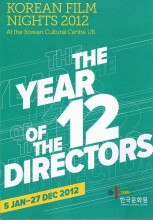 Featured image for post: One year, 12 directors, 59 films, 12 Q&As. What could be better?