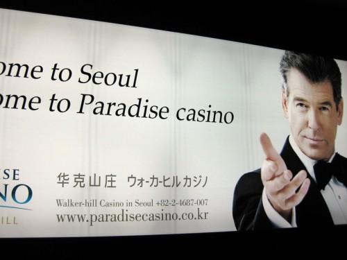 Pierce Brosnan advertises Paradise Casino in Seoul