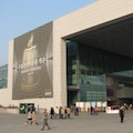Thumbnail for post: Korea's National Museum in top 10