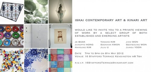 Post image for A private Korean art exhibition at 16 Stafford Terrace