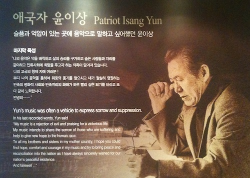 Patriot Yun Isang - a summary of his life in his memorial museum in Tongyeong