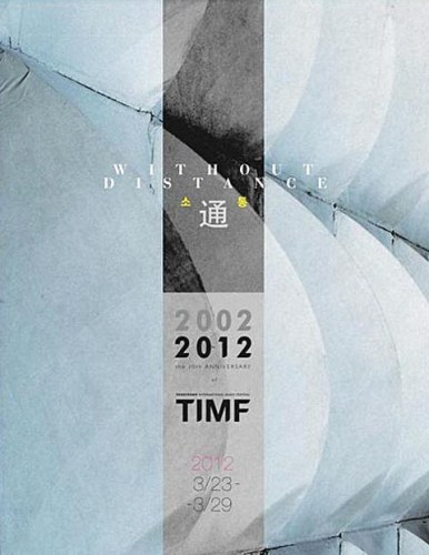 The official TIMF 2012 Poster - Without Distance