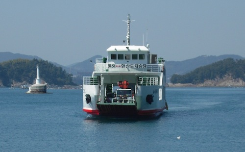 The Tongyeong ferry arrives at Hansando