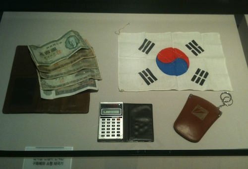 The contents of Yun's pockets