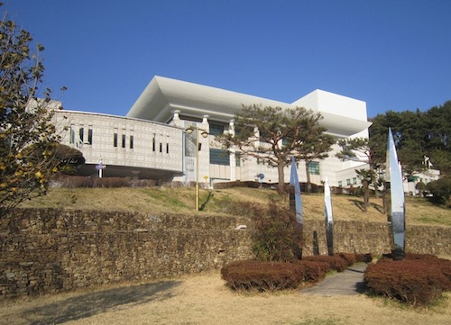 The Tongyeong Arts Centre, set in a sculpture park