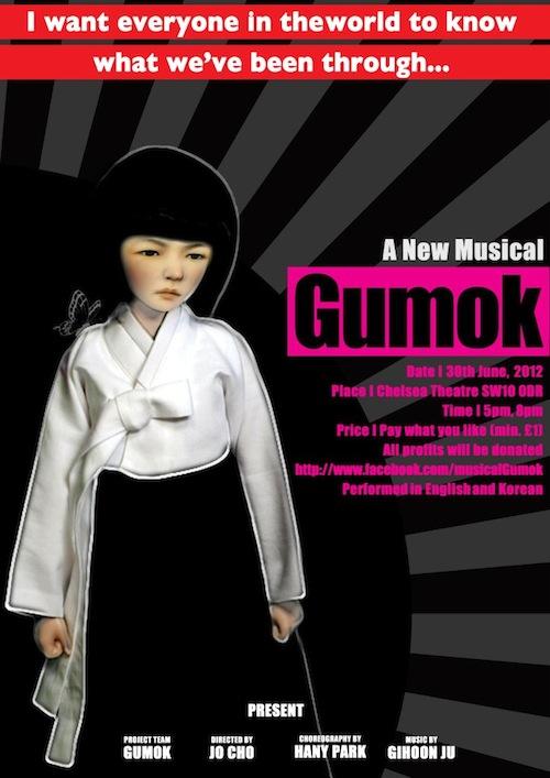 Gumok poster