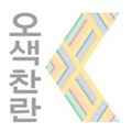 Thumbnail for post: Korean Literature Workshop: Understanding Korean Literature in Global Contexts