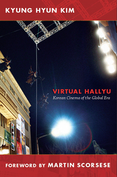 Virtual Hallyu cover