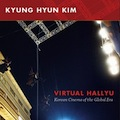 Thumbnail image for A new Kyung-hyun Kim book hits the stores soon