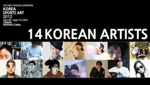 Korea Sports Art - the artists