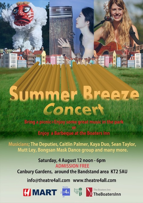 Summer Breeze poster
