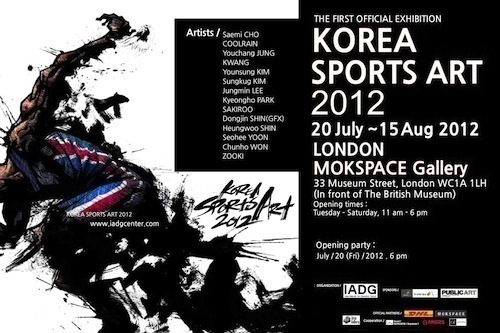Korea Sports Art 2012 poster