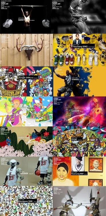 Korea Sports Art thumbnails